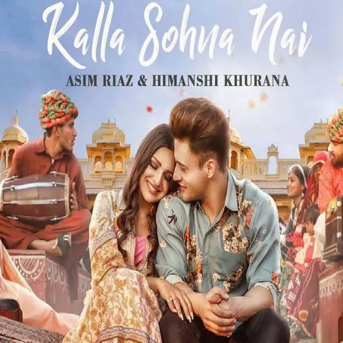 Neha Kakkar - Kalla Sohna Nai Lyrics