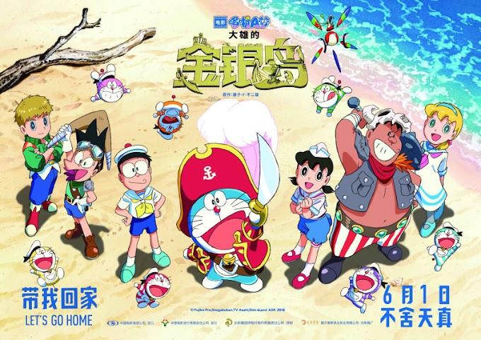 Doraemon the Movie 2018: Nobita's Treasure Island Hindi Subbed Download HD