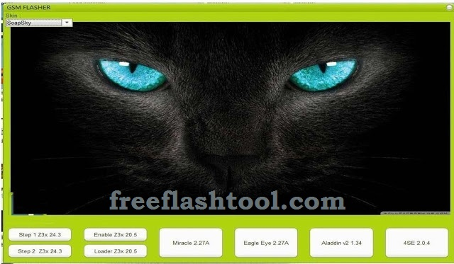 Download-GSM-Flash-Tool