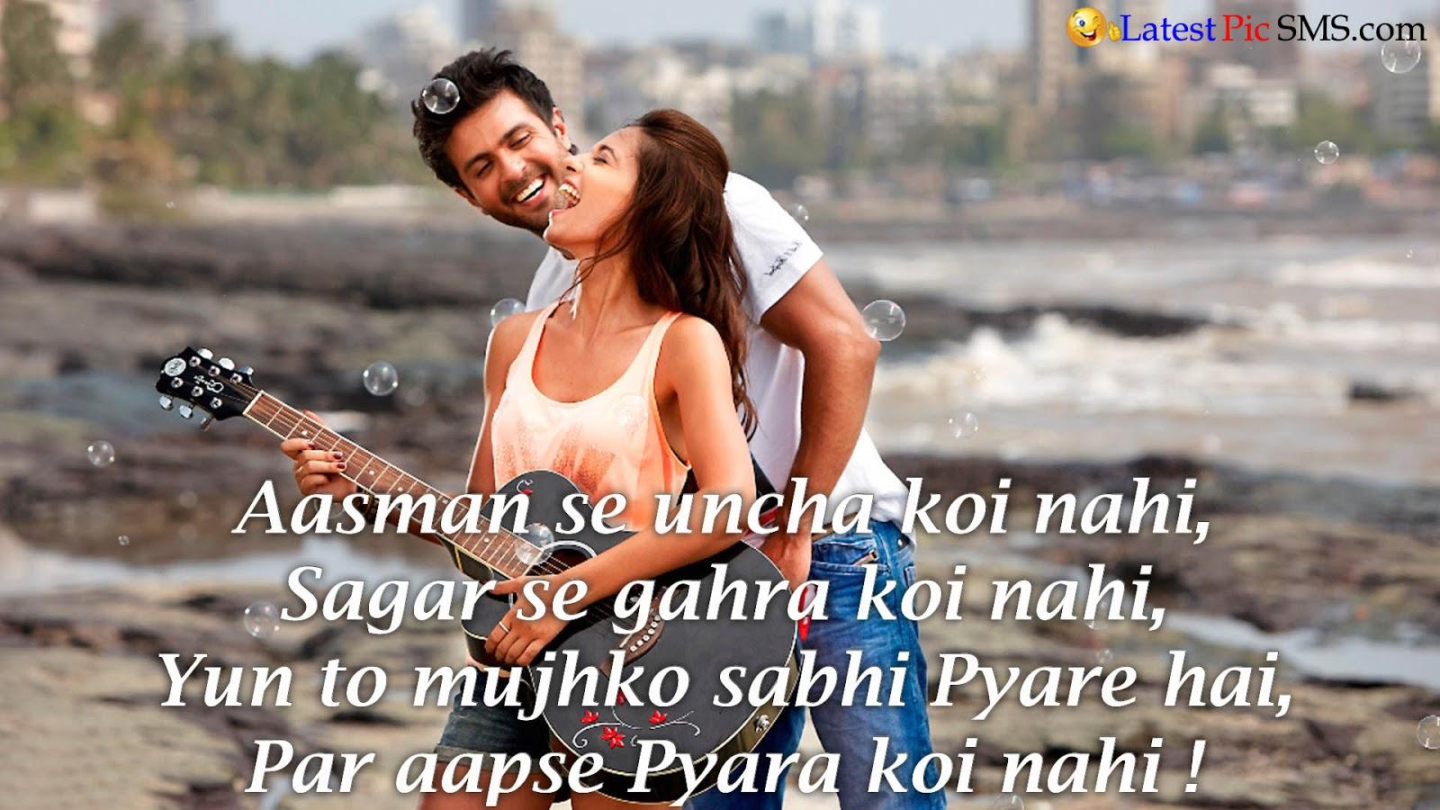 True Love Shayari Images In Hindi For Girlfriend