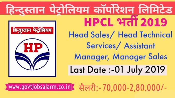 HPCL Recruitment 2019 Apply Online 6 Job Vacancies