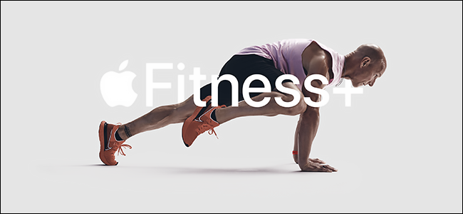 إعلان Apple Fitness +