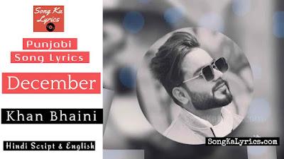 december-lyrics-khan-bhaini