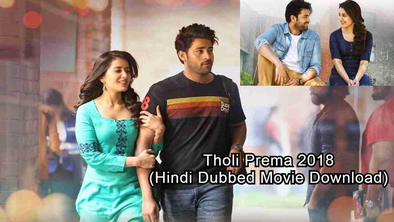 Tholi Prema Hindi Dubbed Movie Download