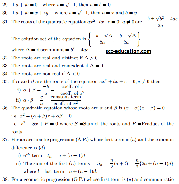 scc-education,sharma sir ,formula sheet ,cbse notes,Algebra formulae sheet