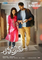 Tholi Prema 2018 Telugu movie box-office collections