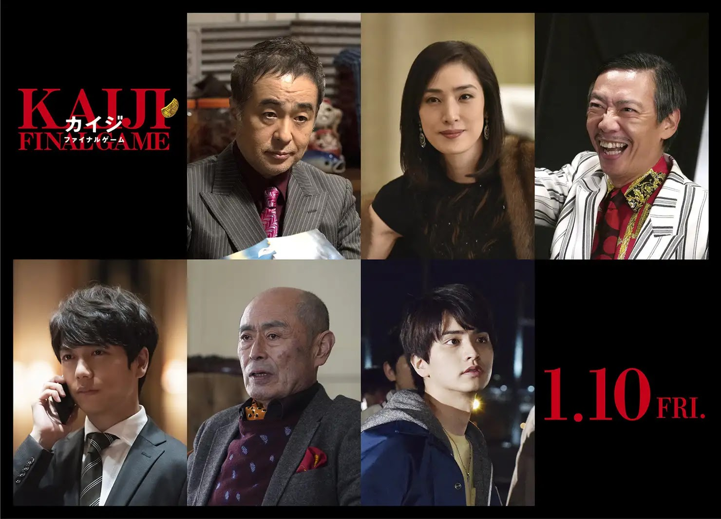 japan live action movies 2020