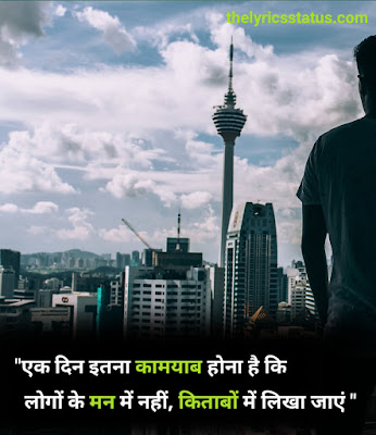 100 motivational quotes in hindi download