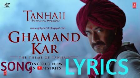 घमंड कर GHAMAND KAR LYRICS  HINDI - TANHAJI | YoLyrics