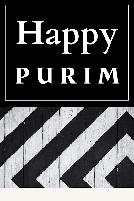 Happy Purim Festival | Chag Purim Sameach | 10 Cute Greeting Cards