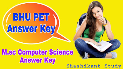 BHU-M.Sc-Computer-Science-Answer-Key