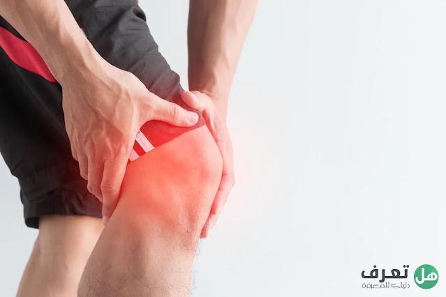 هل تعرف ما هي أهم أسباب ألم الركبة ؟