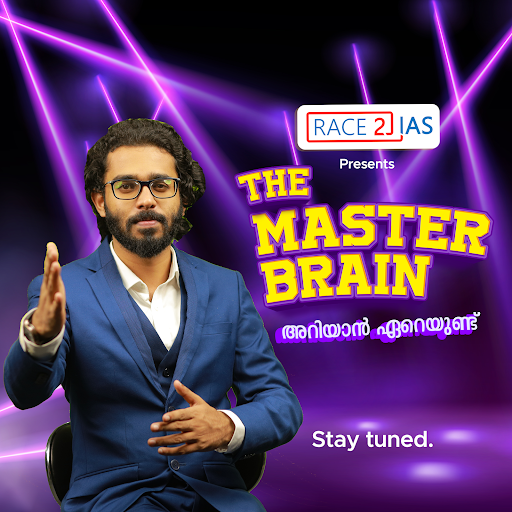 Biggest Online Quiz for School students . Win Prizes worth  Rs 10 lakhs