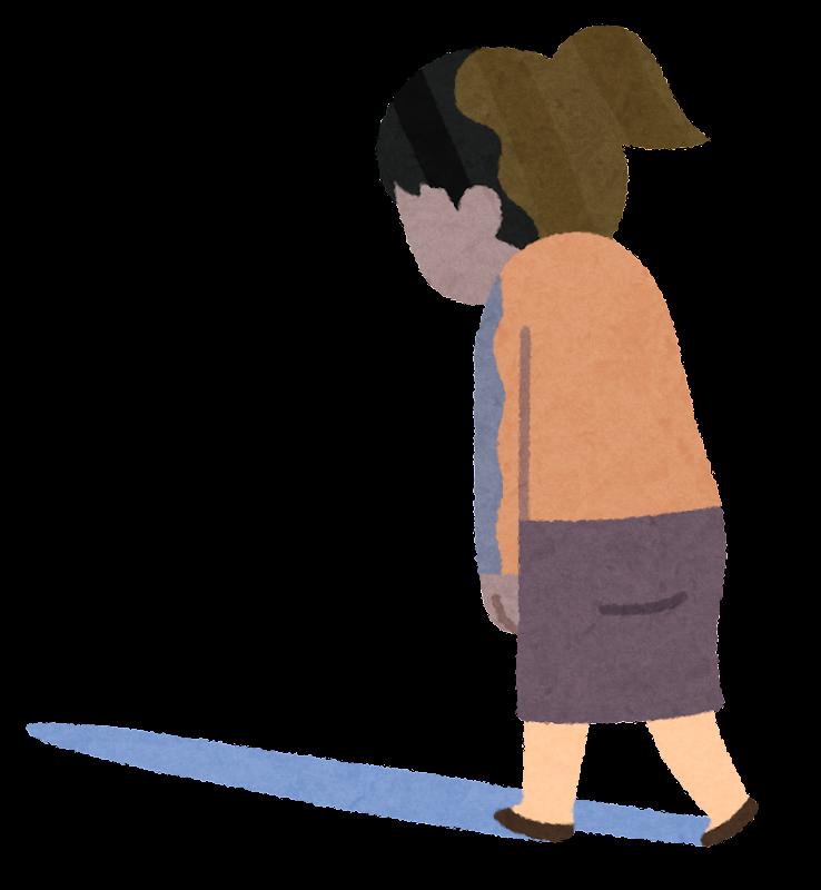 とぼとぼ歩いている人のイラスト(女性) | かわいいフリー素材集 いらすとや