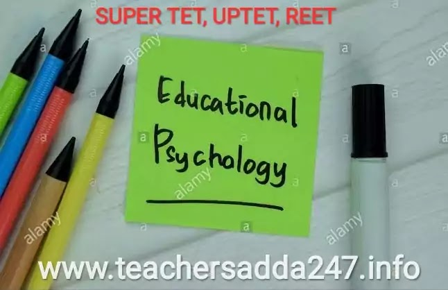 शिक्षा मनोविज्ञान Education Psychology