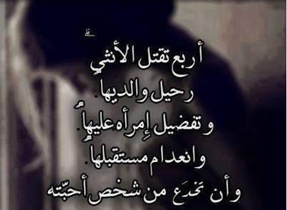 اقوال ممتازة حكم حزينة عن الحب والفراق