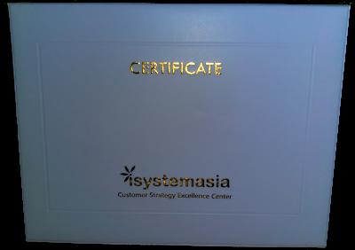 map sertifikat isystemsia