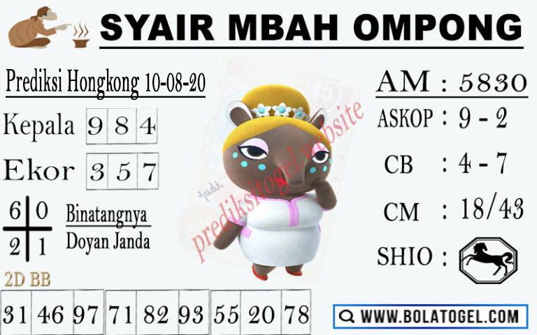 syair hk mbah ompong 10 agustus 2020