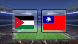مشاهدة مباراة تايوان والأردن بث مباشر 05-09-2019 تصفيات آسيا المؤهلة لكأس العالم 2022