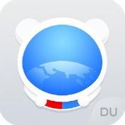 DU Browser Download
