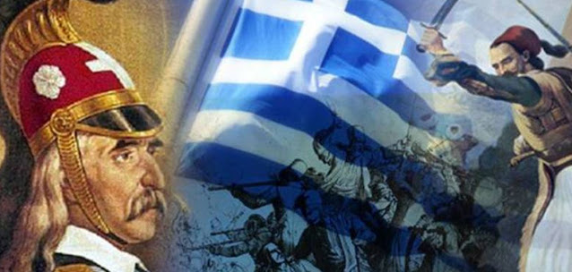 Συμβολική κίνηση από τον Δήμο Ναυπλιέων για τα 200 χρόνια από την Ελληνική Επανάσταση