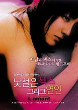 L'amant (2004) [Vose]