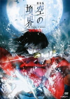 Kara no Kyoukai 1: Fukan Fuukei - Tthe Garden of sinners Chapter 1: Overlooking View VietSub