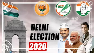 delhi election results 2020, delhi election 2020 results,delhi 2020 election results online,