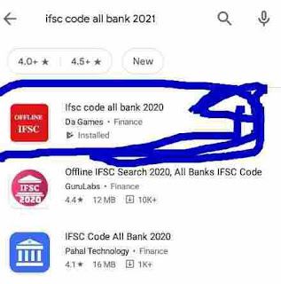 IFSC code finder android apps