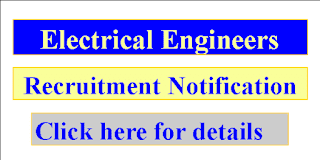 Senior Officer/Electrical Engineering Jobs in Oil India Limited