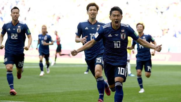 Japan team in Copa America
