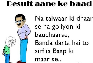 comedy status in hindi