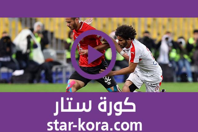 مشاهدة مباراة سموحة والانتاج الحربي بث مباشر اليوم 02-09-2020 الدوري المصري