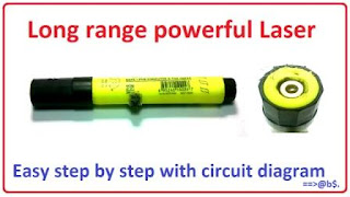 How to make powerful laser diode light easy at home