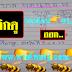 เลขเด็ด 2-3ตัวตรงๆ หวยทำมือ สูตรคุณPhungแม่นจริง งวดวันที่ 16/9/62