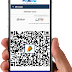 UPI App | PayMonk
