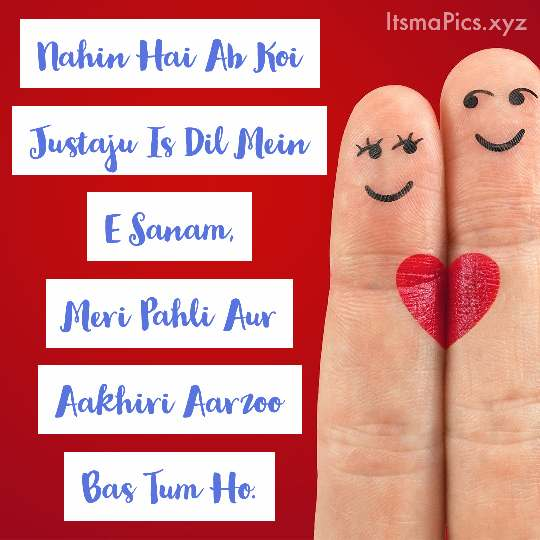 Love Shayari in Hindi - Whatsapp Love Status in Hindi for Girlfriend or Boyfriend
