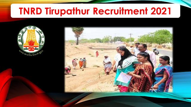 TNRD Tirupathur Recruitment 2021 20 Office Assistant Posts – Apply online
