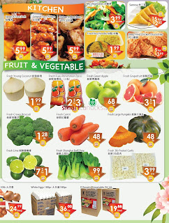 Ajax Foodmart Weekly Flyer January 19 – 25, 2018