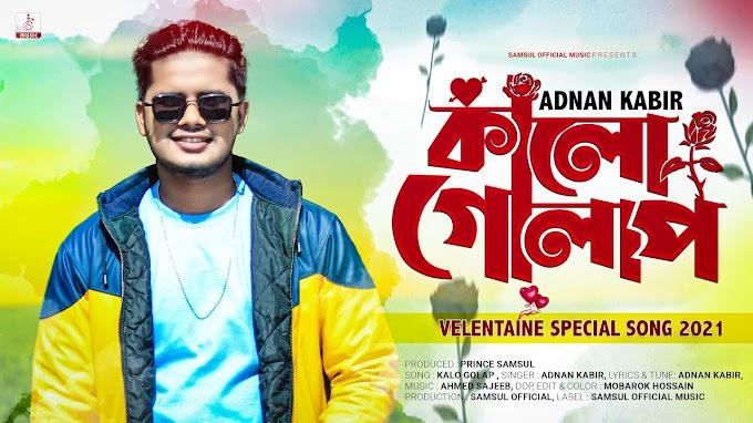 Kalo Golap Lyrics (কালো গোলাপ) Adnan Kabir | Sad Song