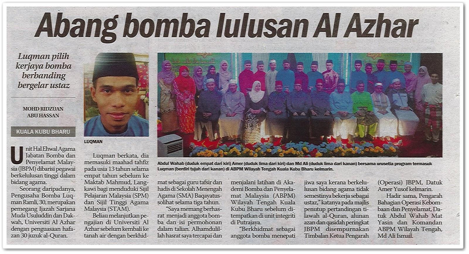 Abang bomba lulusan Al-Azhar - Keratan akhbar Sinar Harian 19 Mei 2019