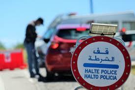 سياسة / الحكومة تقرر تمديد حظر التنقل الليلي لأسبوعين إضافيين.
