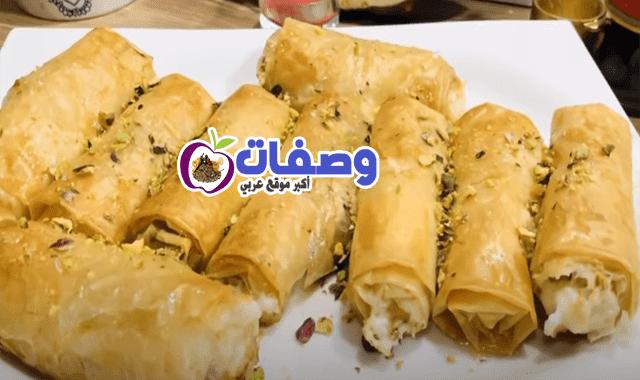 البقلاوة بالقشطة فاطمه ابو حاتي