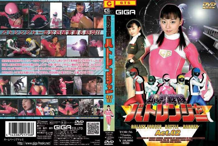 TOR-56 Bato Ranger ACT 02