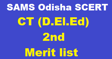 Odisha CT 2nd Merit List 2019