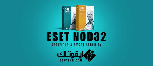 ESET NOD32 Antivirus / Smart Security 8.0.319.1 ايقوتاك