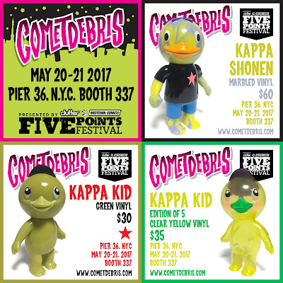 Cometdebris Five Points Festival 2017 Exclusives