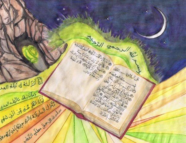 menyambut bulan suci ramadhan
