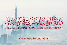 تعلن دائرة الموارد البشرية لحكومة دبي عن وظائف | الموارد البشرية دبي وظائف 2021