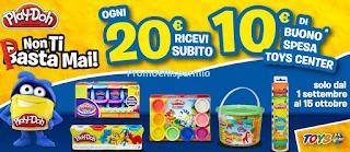 Logo Play-Doh ti regala buoni spesa Toys Center da 10 euro